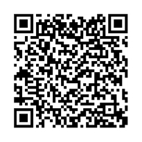 QR link for Italian Poetry to 1600