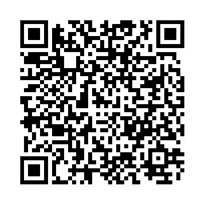 QR link for Italian Poetry to 1601