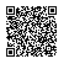 QR link for Competencies Needed by Public Library Staff