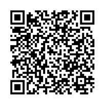 QR link for Customer Self Service in the Hybrid Library