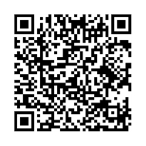 QR link for The Peril of Prussianism