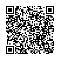 QR link for Report of the Employers' Liability and Workmen's Compensation Commission of the State of Michigan
