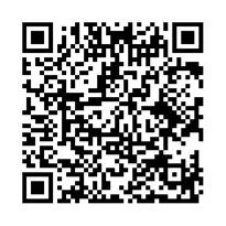 QR link for Plos : Computational Biology, December 2006