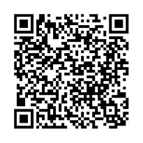 QR link for Ryan Reporter; Volume: 27 No. 1 - Volume: 30 No. 3